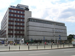 #1799 Karstadt Warenhaus (Department Store) - Leipzig (Germany)
