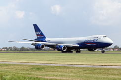 #3927 Silk Way Airlines - Boeing 747-83QF (VQ-BWY)