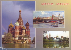 #4120 Postcard RU-5535306 received from Russia