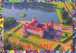 #4360 Postcard BY-2210830 received from Belarus