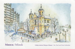 #4512 Postcard BY-2247912 received from Belarus