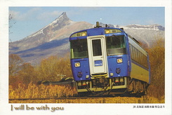 #4515 Postcard JP-1078307 received from Japan