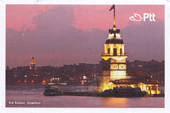 #5883 Postcard TR-426744 received from Turkey