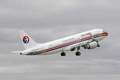 #765 China Eastern Airlines - Airbus A320-214SL (B-1836 / MSN 6111)