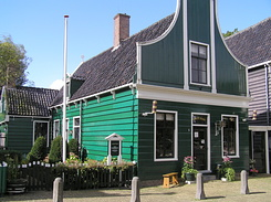 #938 Museum Grocery-shop Albert Heijn - Zaanse Schans (Holland)