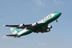#2487 Jade Cargo International - Boeing 747-4EVF/ER SCD (B-2423)