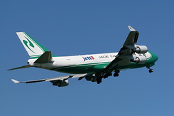 2488 Jade Cargo International - Boeing 747-4EVF/ER SCD (B-2423)