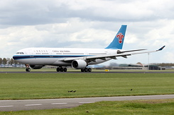 #4159 China Southern Airlines - Airbus A330-223 (B-6542)