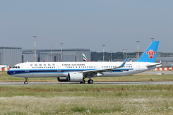 #4925 China Southern Airlines - Airbus A321-271N (B-8369 / MSN 7548)