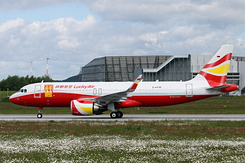#5947 Lucky Air - Airbus A320-251N (D-AVVK / B-307Q / MSN 8886)