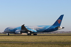 #5990 China Southern Airlines - Boeing 787-9 (B-20CJ)
