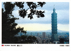 #6266 Postcard TW-2988334 received from Taiwan