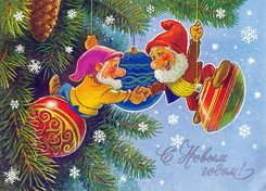 #6558 Postcard RU-8197237 received from Russia