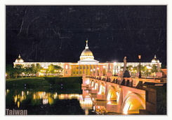 #6611 Postcard TW-3134928 received from Taiwan