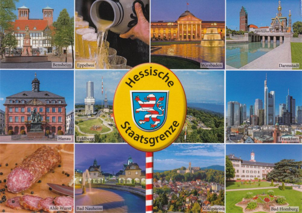 #5356 Postcard DE-7621986 received from Germany